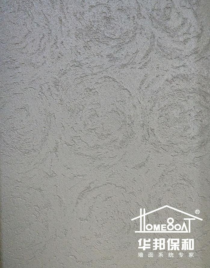 质感漆 刮砂 产品图2