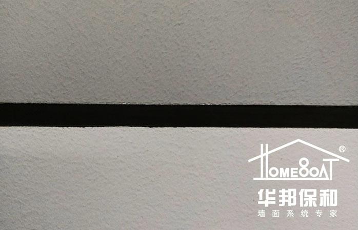 成都乳胶漆可信赖的乳胶漆公司 乳胶漆浅灰中灰整体效果图放大细节图乳胶漆施工工艺流程.jpg
