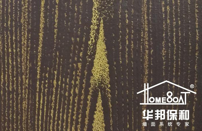 成都木纹漆产品效果图放大细节图.jpg