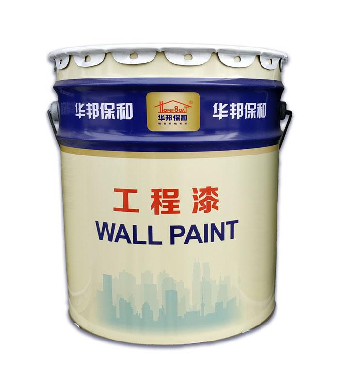 内墙工程乳胶漆