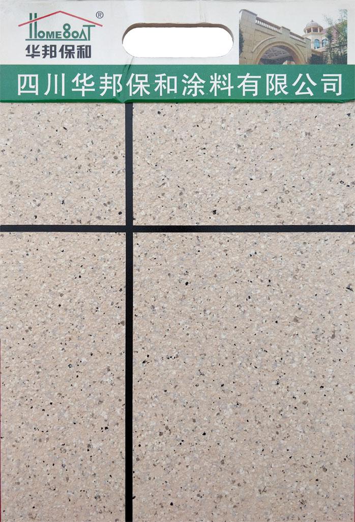 水包砂多彩漆Y80024效果图xiao.jpg