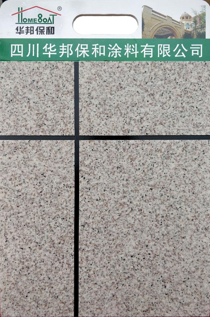 岩片漆HB-425效果图样板图.jpg