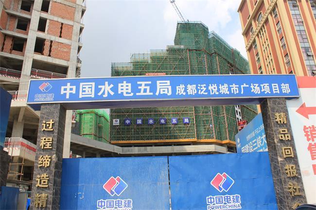 成都泛悦城市广场建筑图片材料供应商.jpg