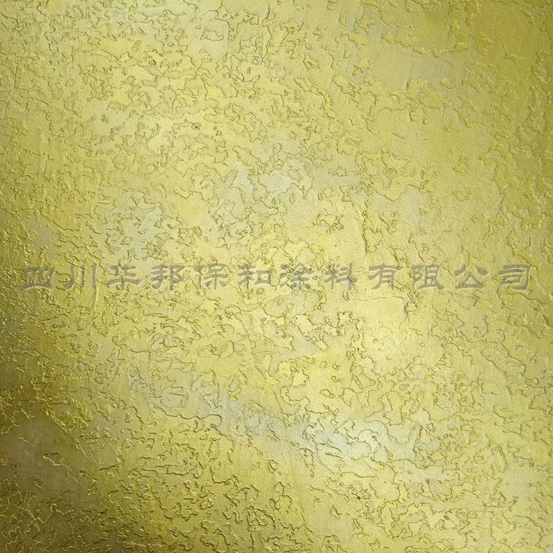 艺术万博manbetx官网主页 优彩 B2-008