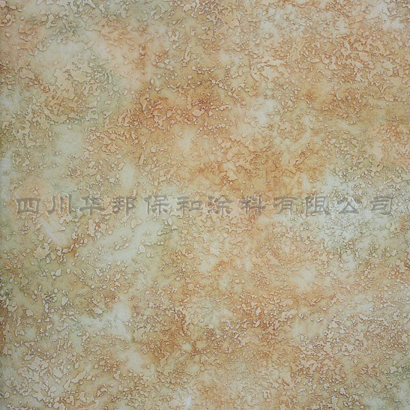 艺术万博manbetx官网主页 石纹彩 B2-010