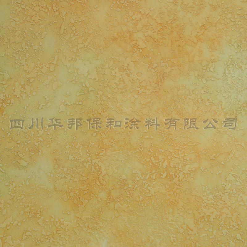 艺术万博manbetx官网主页 石纹彩 B2-011