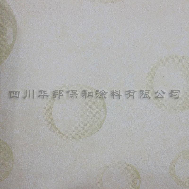 艺术万博manbetx官网主页 天鹅绒 B2-023