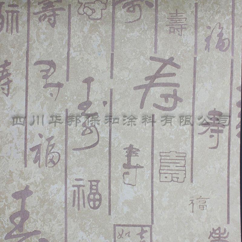 艺术万博manbetx官网主页 天鹅绒 B2-025