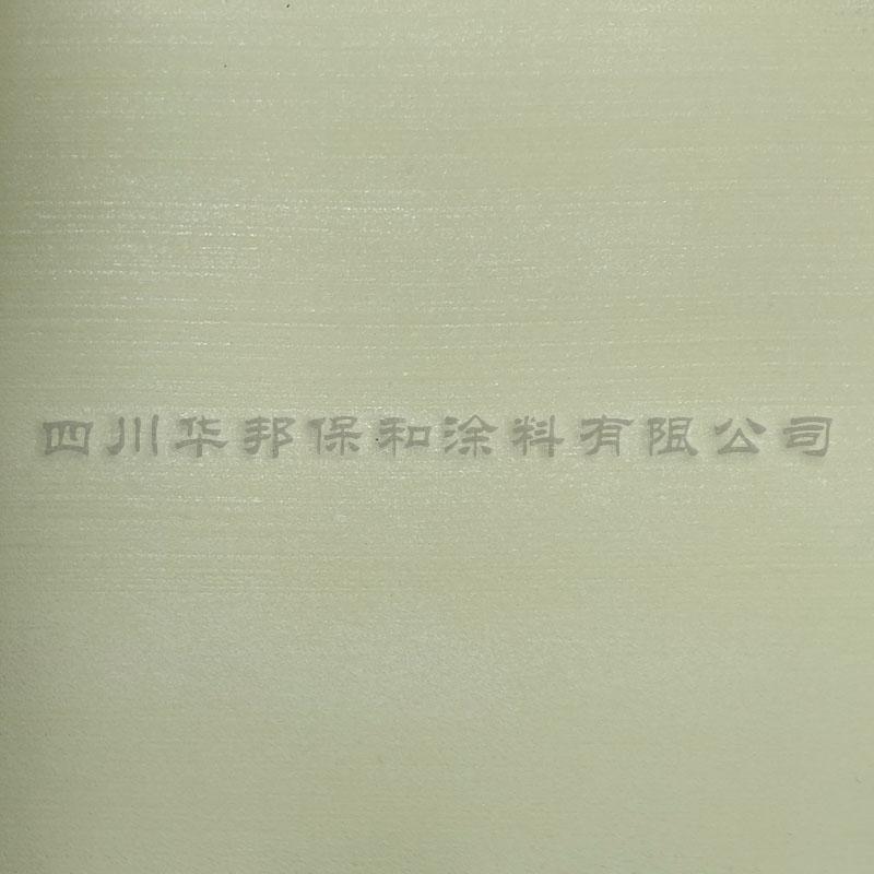 艺术万博manbetx官网主页 拉丝绒 B2-029