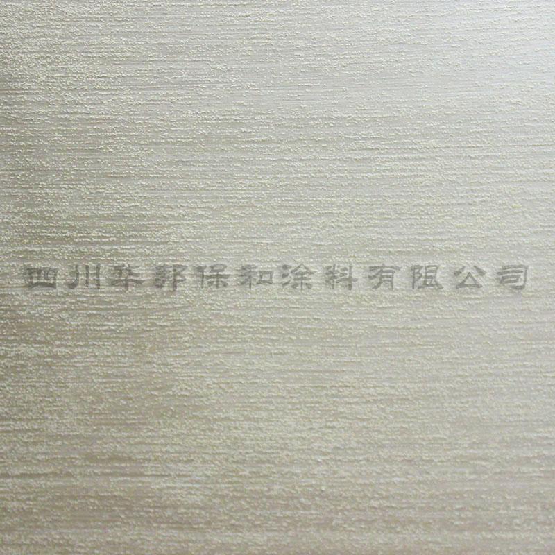 艺术万博manbetx官网主页 魔彩砂 B2-035