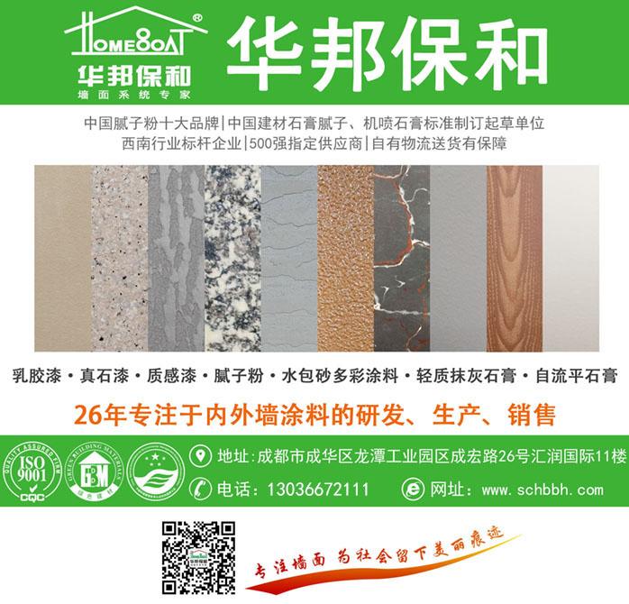 成都万博manbetx官网主页厂家_四川苹果ManBetX下载和.jpg