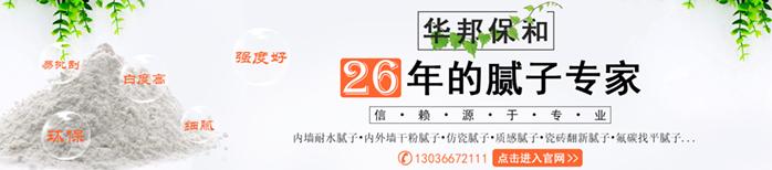 四川万博man粉厂家苹果ManBetX下载和.jpg