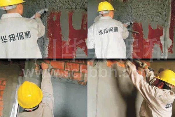 轻质抹灰石膏上墙批刮.jpg
