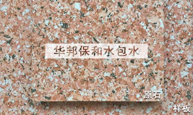 水包水多彩万博manbetx官网主页与干挂石材哪个更适合外墙使用?