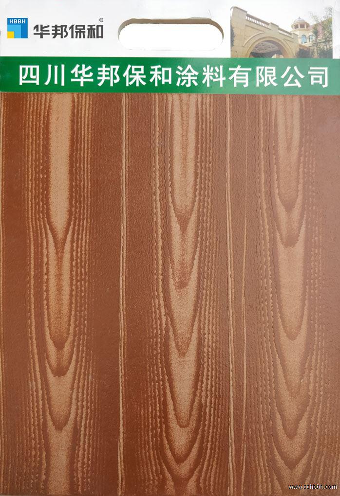 木纹漆样板图