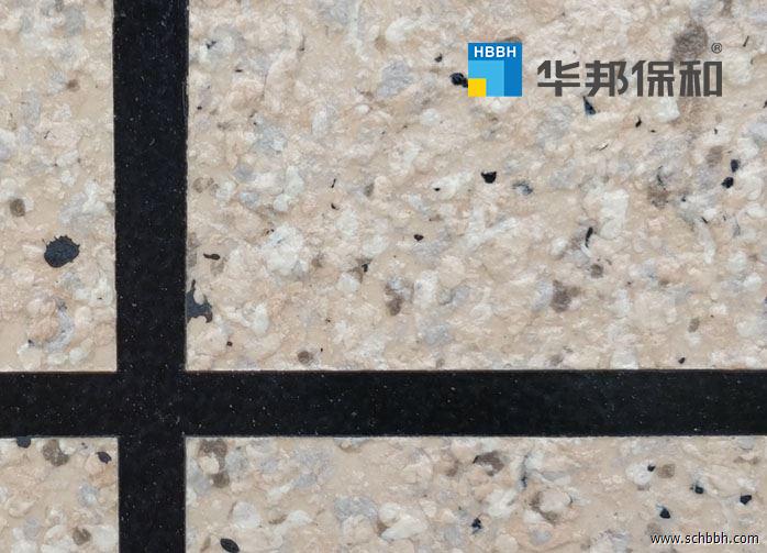 水包砂多彩漆(Y80024)样板图细节图