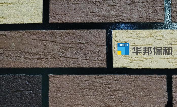 成都质感万博manbetx官网主页厂家质感漆仿石漆仿砖漆效果图放大细节图三色砖