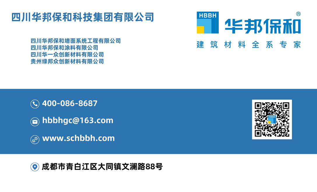 四川苹果ManBetX下载和科技集团有限公司名片
