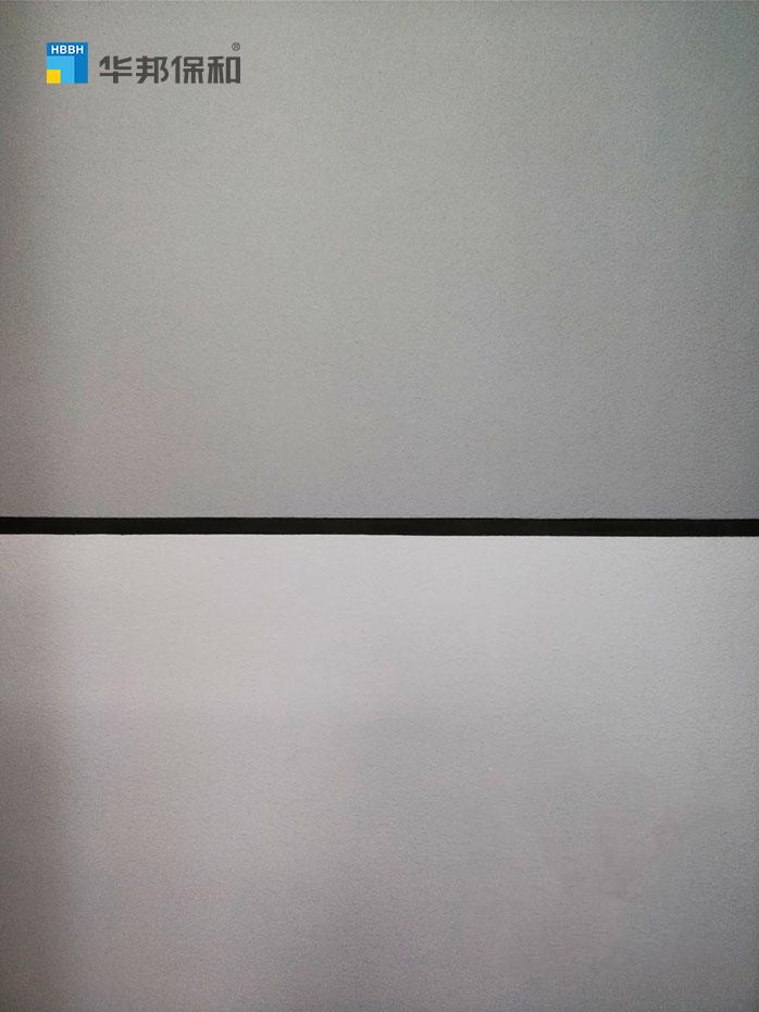乳胶漆产品图