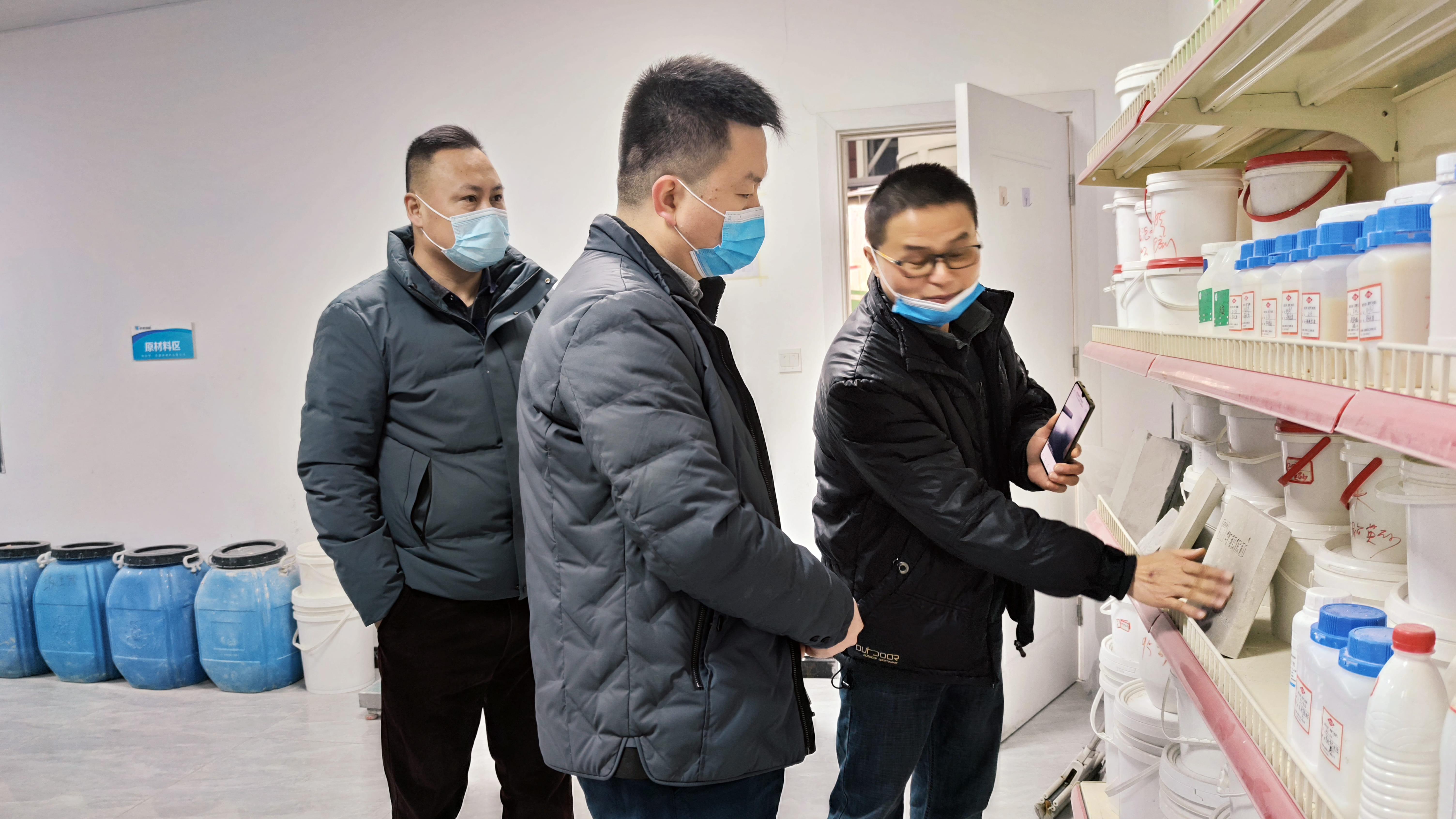 成都青白江经济开发区管理委员会领导一行到四川华一众创生产基地参观