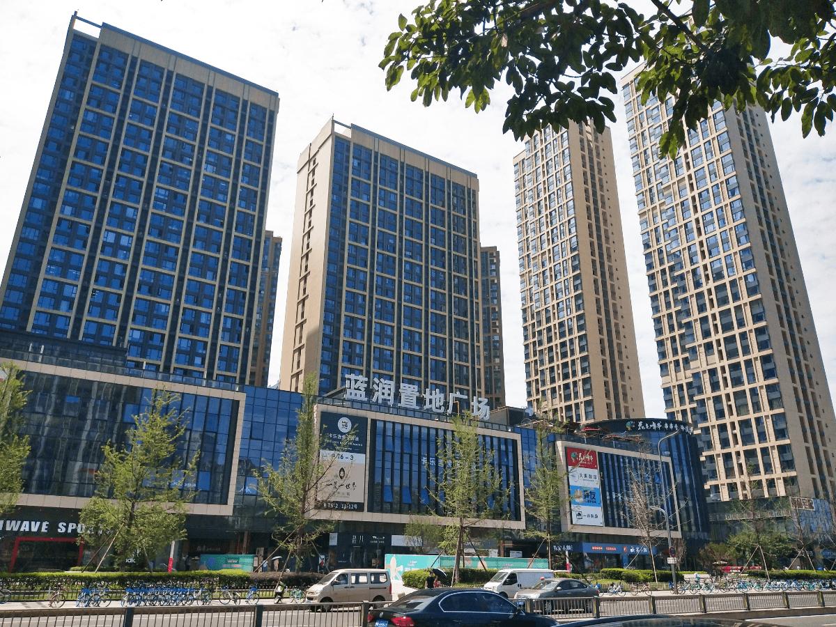 蓝润置地广场